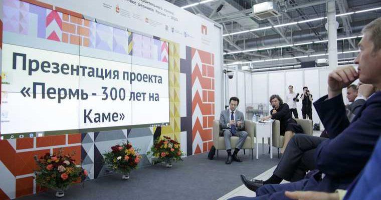 пермскую галерею решили строить москвичи