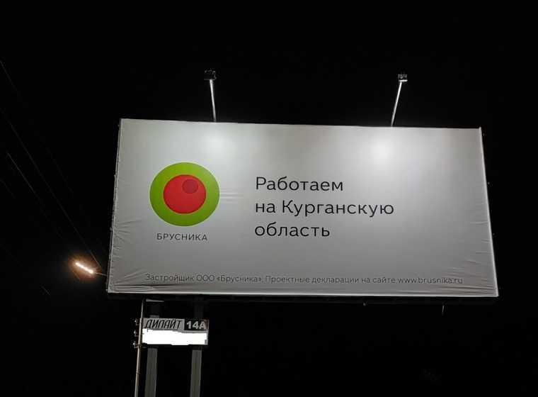 Слоган губернатора Шумкова появился в рекламе тюменской компании. Фото