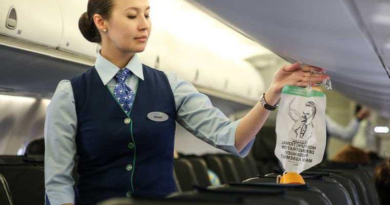 секреты стюардессы