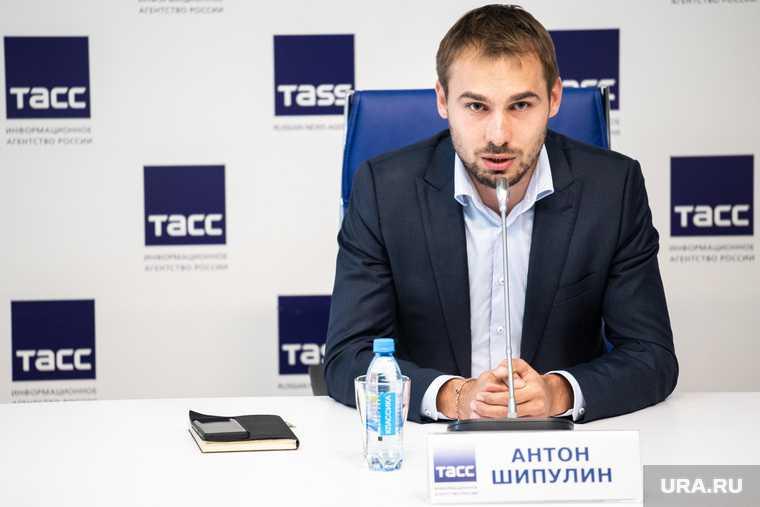 депутат Госдума Антон Шипулин федерация биатлона Свердловская область