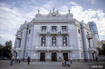 коронавирус оперный театр отмена спектаклей Екатеринбург Свердловская область