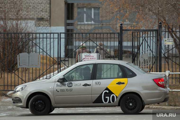 Челябинск такси коронавирус Гехт