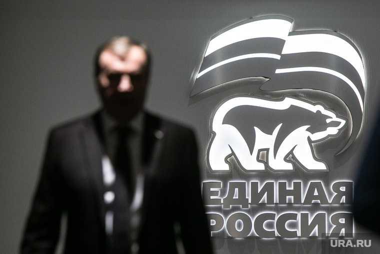 Депутатов Госдумы начали собирать на закрытые совещания в Единую Россию