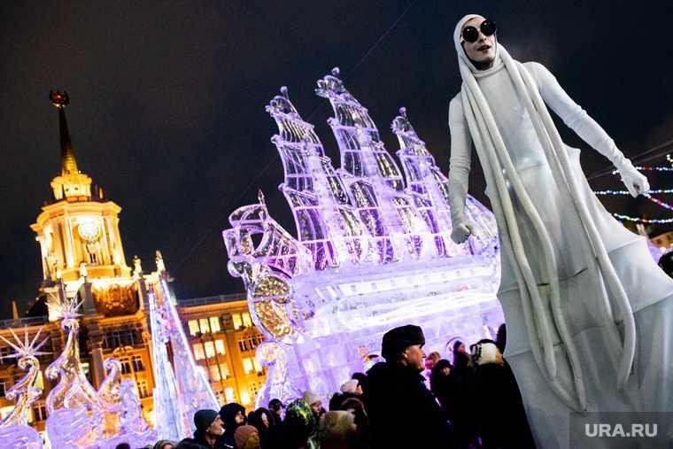 Екатеринбург ледовый городок мэрия