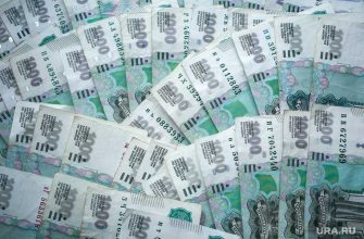 деньги борьба с пандемией