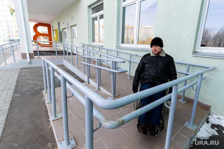 жилье инвалидам Владимир Путин распоряжение правительство