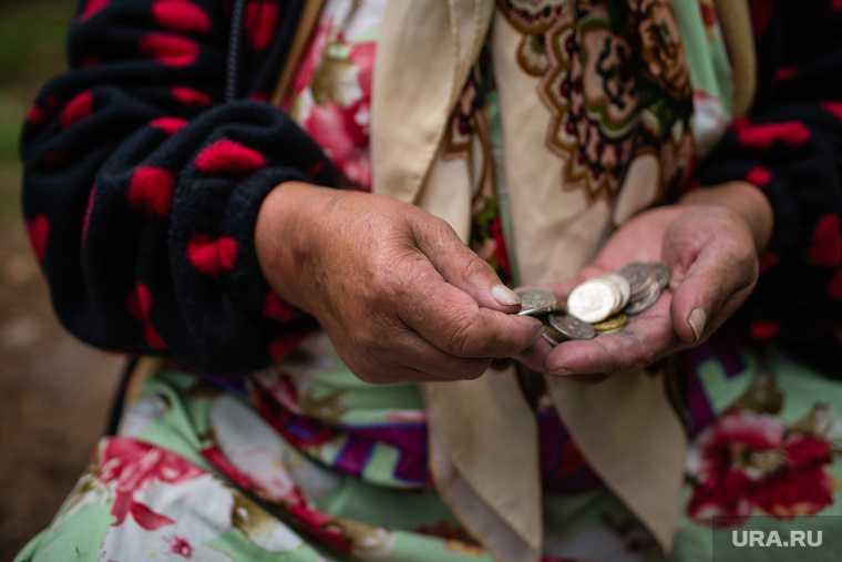 новые правила пенсионная реформа пенсия выплаты пенсионный возраст