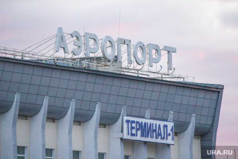 Ханты-Мансийск сел самолет