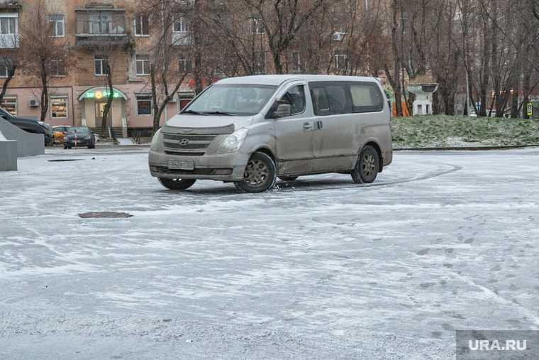 Правительство перми