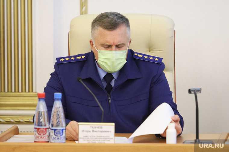 генпрокуратура урфо потоп госпиталь челябинск