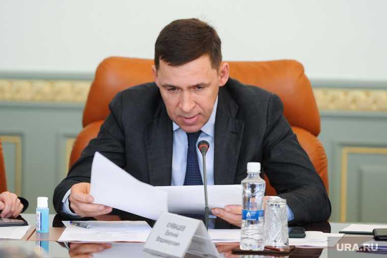 бюджет Свердловской области-2021