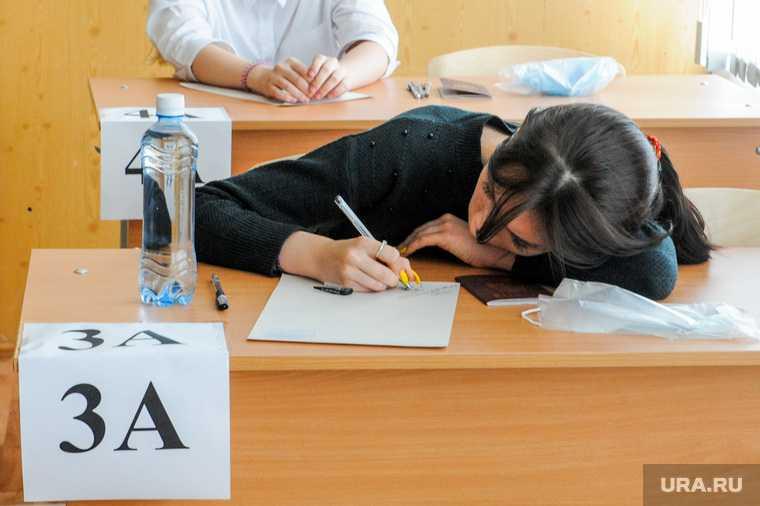экзамены отмена пандемия дистанционное обучение