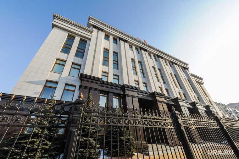 Челябинская область выборы коронавирус Пестряков