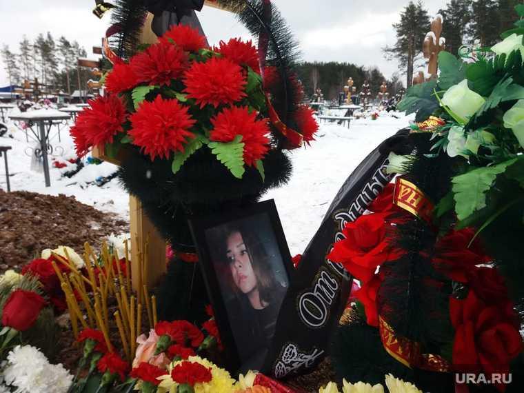 Полина Величко бойня вписка похороны