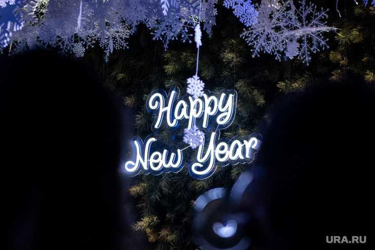 рекомендации Новый год