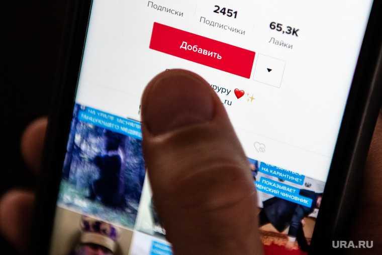 Порч сняла видео на песню Саевой