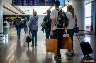 Подавляющее большинство туристов не воспользовалось кешбэком за поездки