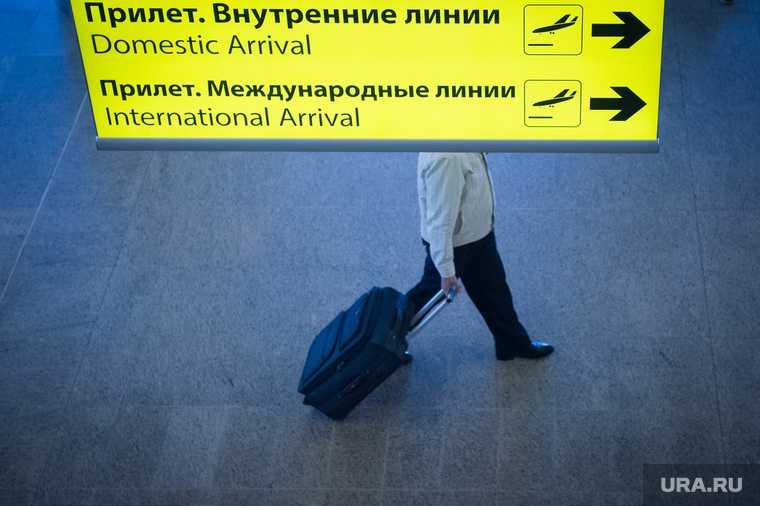 коронавирус Россия 2021 год прогноз