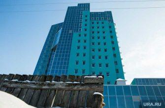 Офис Газпром переработка генеральный директор Газпром трансгаз Сургут Ваховский