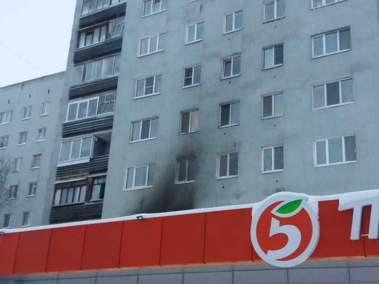 причина пожар Екатернбург рассветная 7 новая информация криминалисты последние новости