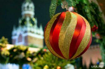 Путин призвал сделать 31 декабря выходным днем