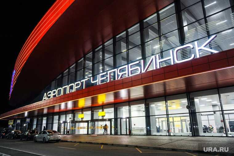 Челябинск аэропорт коронавирус COVID давка видео