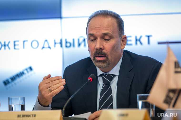 скандал с Михаилом Менем