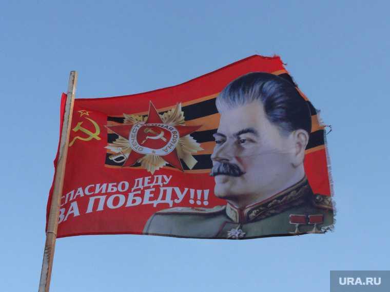 шаурма Сталин