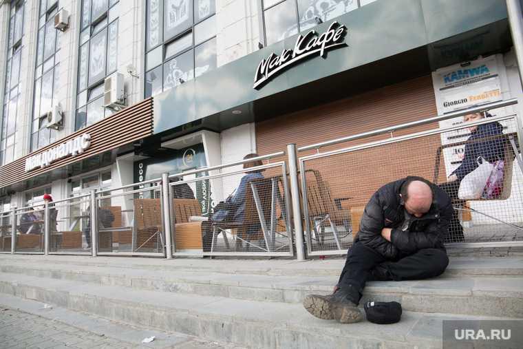 индекс экономической надежды Россия