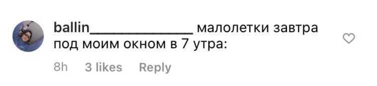 В соцсетях разгромили трек Моргенштерна про шампанское и Кадырова. «Осталось понять слова»
