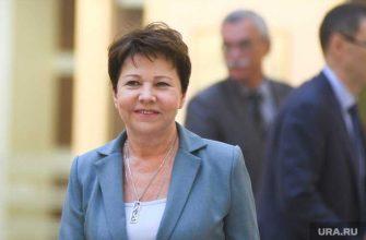 министр финансов Свердловская область назначение