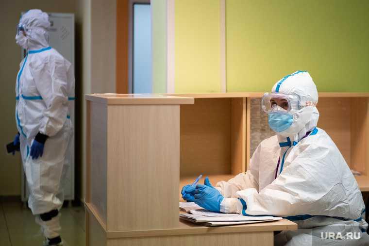 Коронавирус стин якобсен пандемия конец 2021 год