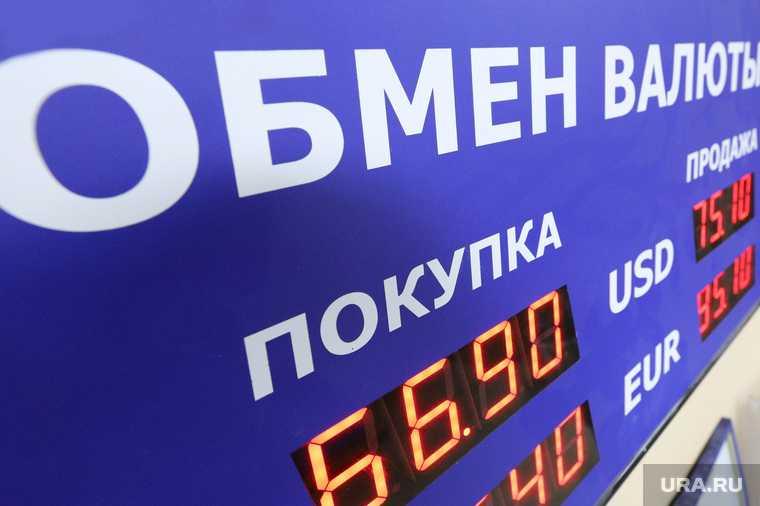 курс доллара РФ
