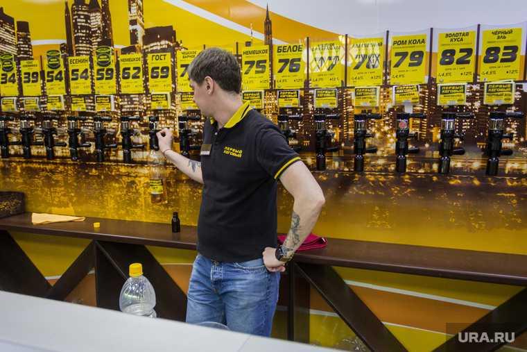 новости хмао пивной магазин попытка подкупа алкоголем прокуратура хмао югры в когалыме ооо эстет Эльзара Торбина