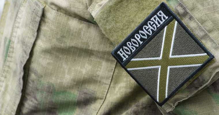 Украина Донбасс война обострение обстрелы мирный процесс переговоры