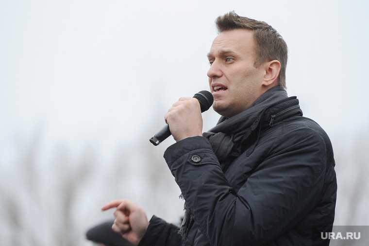 Навальный розыск фсин германия уголовное дело