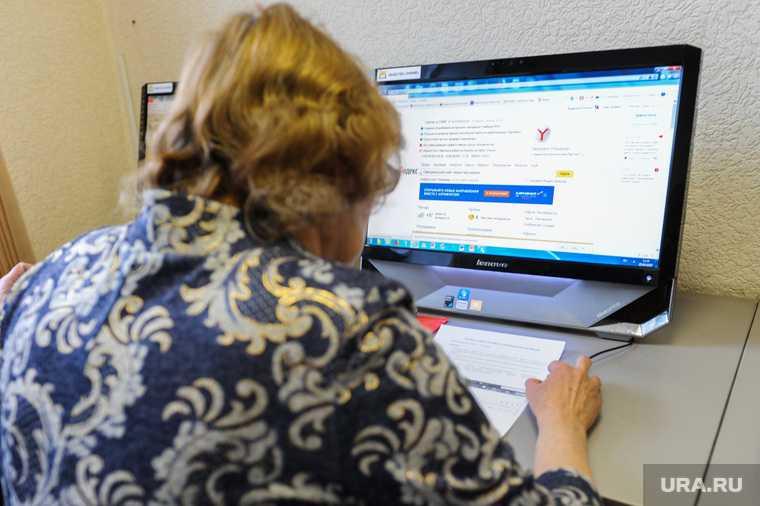Минтруд России предложил упросить выплату пенсионных накоплений