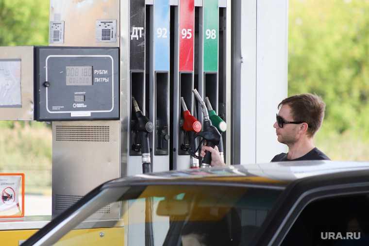 рейтинг регионы РФ зарплата бензин купить доступность
