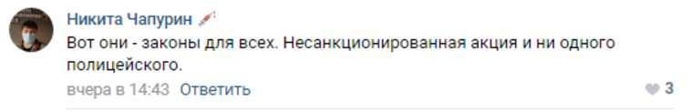 Соцсети поспорили о ролике «Сима-ленда» в поддержку Путина. «Этот митинг согласованный?»