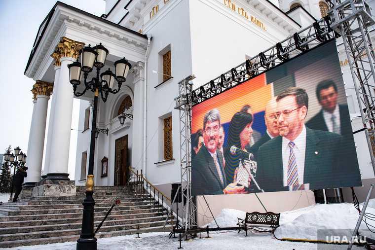 директор УГМК Владимир Белоглазов похороны Екатеринбург Свердловская область