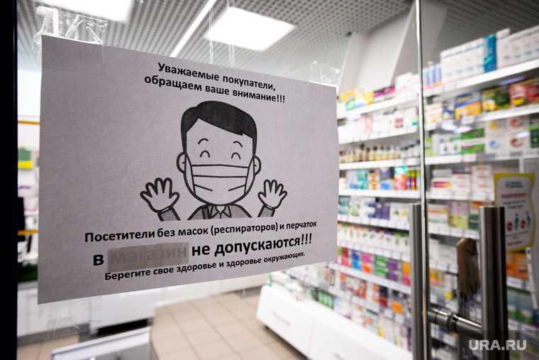 коронавирус Пермский край послабления