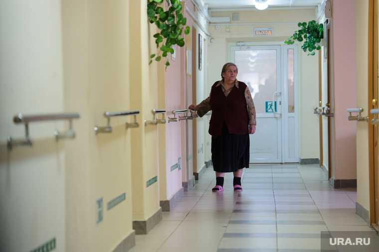 Медведев закрытие дома престарелых