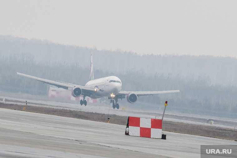 Новый рейс Ингушетия ЯНАО для вахтовиков