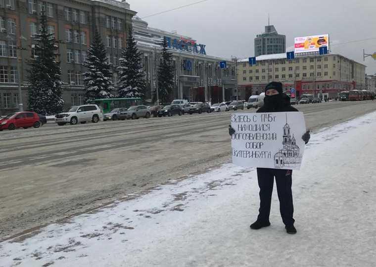 Верующие потребовали новый храм в центре Екатеринбурга. «Большой собор уже не построить». ФОТО