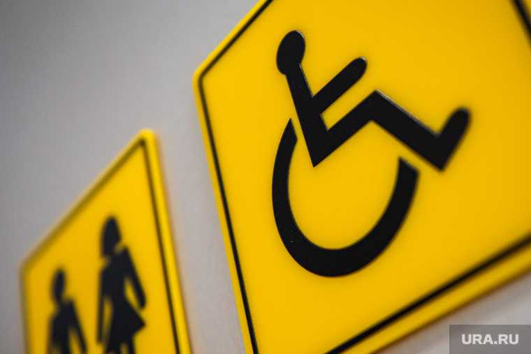 Для инвалидов в Салехарде установили пандус с торчащими саморезами. Фото ЯНАО