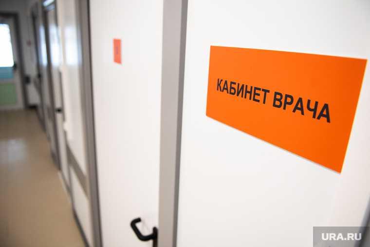 главврач скандальной больницы Березники