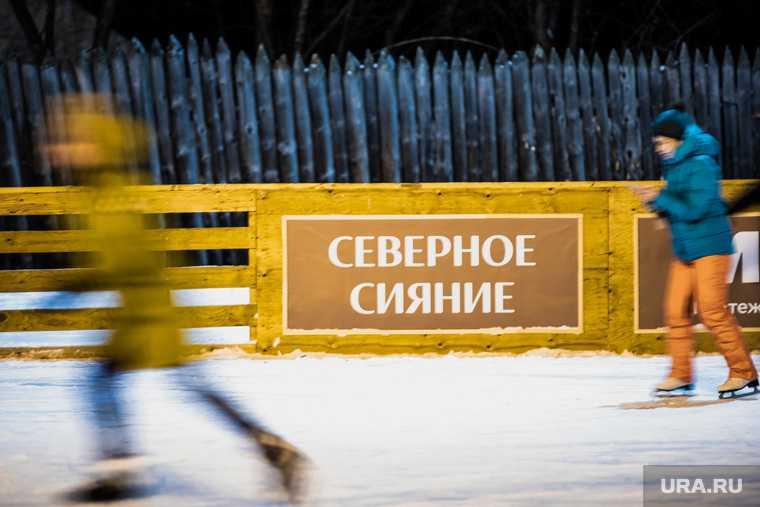 Центральный парк культуры и отдыха Екатеринбург