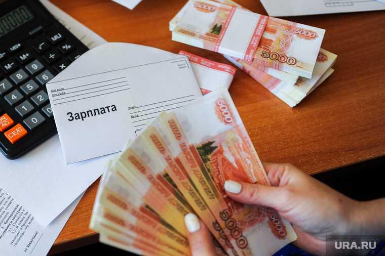 медианные зарплаты Россиян