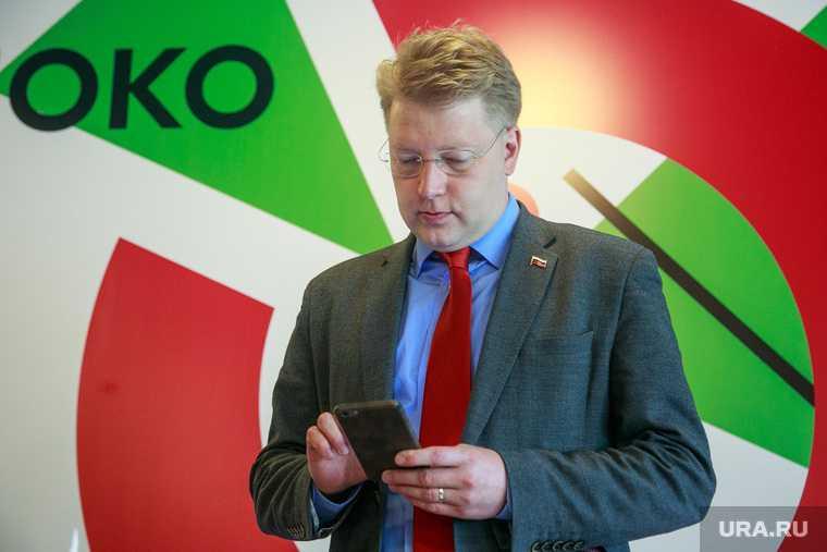 «Яблоко» Екатеринбург выборы в Госдуму Николай Рыбаков