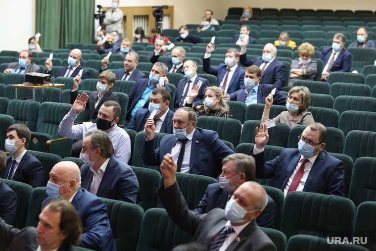 Конференция регионального отделения партии Единая Россия. Курган